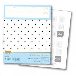 【二つ折りカード】ドット小×リボン(ライトブルー)