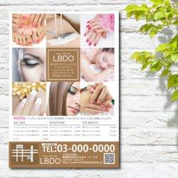 PS005_BW  A1ポスター| 写真8つ入れて華やかに!!