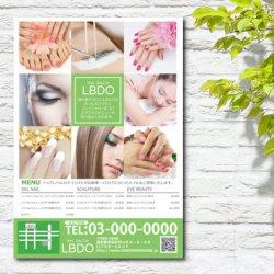 PS004_GR  A1ポスター| 写真8つ入れて華やかに!!