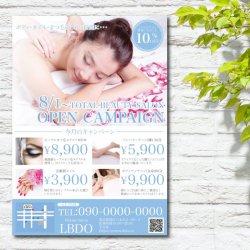 PS006_BU  A1ポスター| 料金と画像で魅せるレイアウト