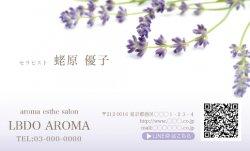 【シンプル名刺】ラベンダー アロマ系のお店・サロンにおすすめ