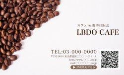 【シンプル名刺】カフェ・珈琲店におすすめ