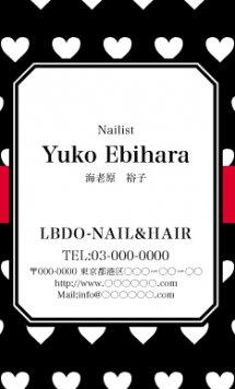 【大人かわいい名刺】ハート ドット(ブラック)