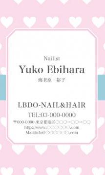 【大人かわいい名刺】ハート ドット(ピンク)