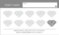 ダイヤのポイントカード