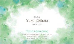 【大人かわいい名刺】TC777水彩風グリーン