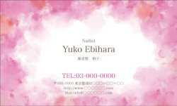 【大人かわいい名刺】TC779水彩風ピンク