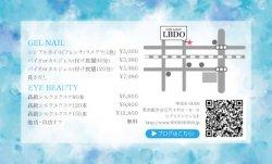 【カード用メニュー表】MH783水彩風ブルー