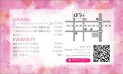 【カード用メニュー表】MH785水彩風ピンク