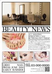 【チラシ】海外ニュース風 テンプレート 3