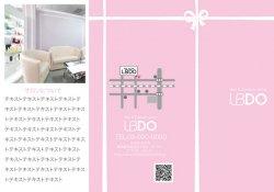 簡単三つ折りリーフレット表(ピンク&リボン)