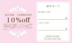【紹介カード】シンプルダマスク(ピンク)