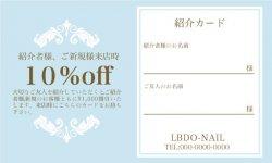 【紹介カード】シンプルダマスク(ブルー)
