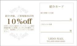 【紹介カード】シンプルダマスク(ホワイト)