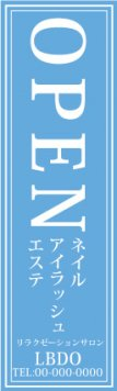 サロン向け オープン中・開店中アピールののぼり ブルー(テキスト差し替え可能!!)