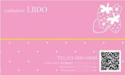 【かわいい】いちごシリーズ ピンク