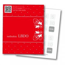 【二つ折りカード】いちごのテンプレート レッド
