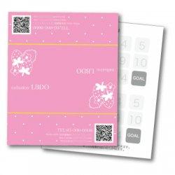 【二つ折りカード】いちごのテンプレート ピンク