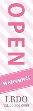 キュートなストライプののぼり ピンク(テキスト差し替え可能!!)