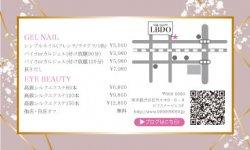 【メニュー表カード】ゴールド風フレーム くすみ