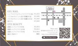 【メニュー表カード】ゴールド風フレーム くすみ2