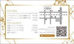 【メニュー表カード】ゴールド風フレーム ホワイト