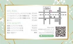 【メニュー表カード】ゴールド風フレーム エメラルド