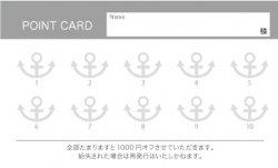 イカリのスタンプカード
