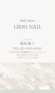 【大人かわいい名刺】大理石風ライン ホワイト