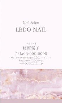 【大人かわいい名刺】大理石風ライン ピンク