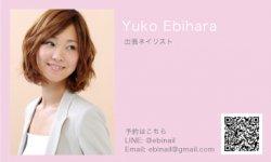 【写真入り名刺】シンプル可愛い ピンク
