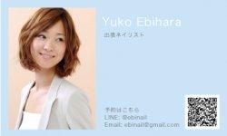 【写真入り名刺】シンプル可愛い ブルー