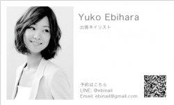【写真入り名刺】シンプル可愛い モノクロ/ホワイト