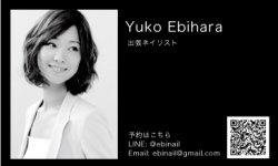【写真入り名刺】シンプル可愛い モノクロ/ブラック