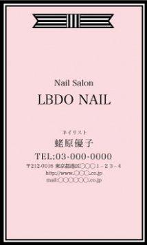 【大人かわいい名刺】ストライプリボン×パステルカラー ピンク