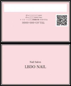 【二つ折りカード】ストライプリボン×パステルカラー ピンク