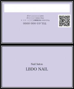 【二つ折りカード】ストライプリボン×パステルカラー パープル