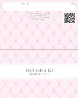 【二つ折りカード】クラシックモロッカン柄 ピンク