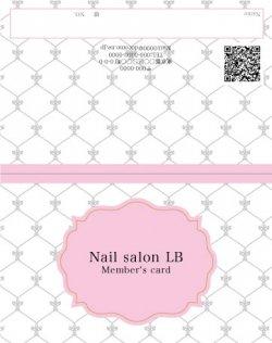 【二つ折りカード】クラシックモロッカン柄2 ピンク