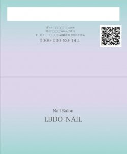 【二つ折りカード】グラデーション1