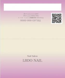 【二つ折りカード】グラデーション2