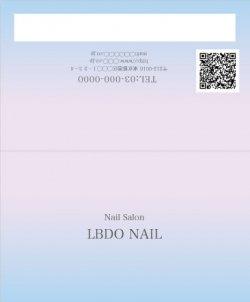 【二つ折りカード】グラデーション3