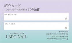 【紹介カード】ユニコーンカラー グラデーション1