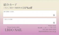 【紹介カード】ユニコーンカラー グラデーション2