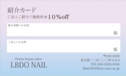 【紹介カード】ユニコーンカラー グラデーション3