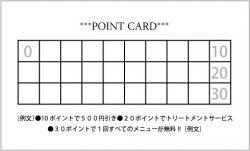 TC019:ベーシックポイントカード【ホワイト】