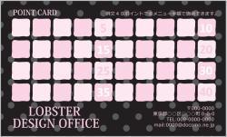 TC035:水玉ポイントカード40マス【ブラック】