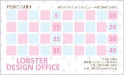 TC037:水玉ポイントカード40マス【ホワイト】