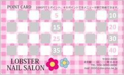 TC044:ギンガムチェックポイントカード40マス【ピンク】