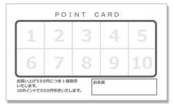TC059:ポイントカード10マス【ホワイト】